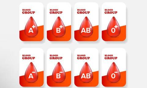 Ομάδα αίματος: Με ποιες παθήσεις συνδέεται η κάθε μία (εικόνες)
