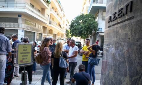 ΑΣΕΠ: Προσλήψεις 20 ατόμων στο Δήμο Λευκάδας