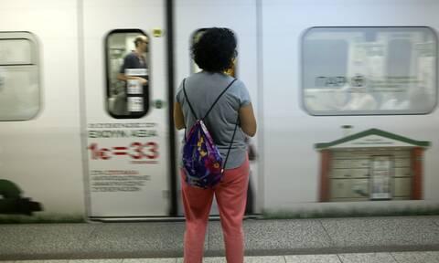 Μετρό: Κανονικά τα δρομολόγια σήμερα - Ανεστάλη η στάση εργασίας