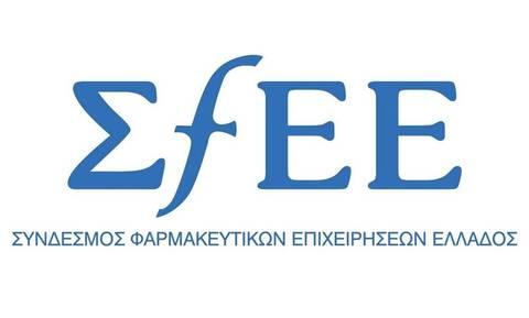 ΣΦΕΕ: Καλύτερη υγεία ισοδυναμεί με πιο δυνατή οικονομία
