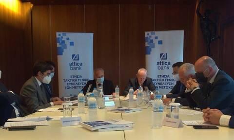 Πανταλάκης: H Attica Bank η πρώτη ελληνική τράπεζα που θα επιλύσει το ζήτημα του αναβαλλομένου