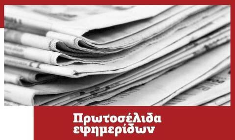 Πρωτοσέλιδα εφημερίδων σήμερα, Πέμπτη 08/07