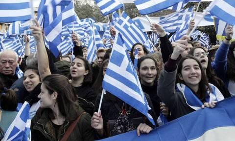 Εσύ ξέρεις ποια είναι τα πιο διάσημα ονόματα στην Ελλάδα;