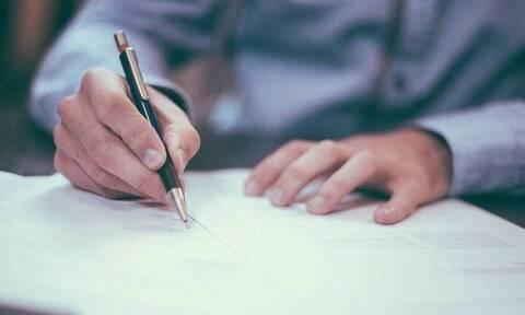 ΟΑΕΔ: Ξεκινούν οι αιτήσεις για προσλήψεις 5.000 ανέργων με επιδότηση μισθού