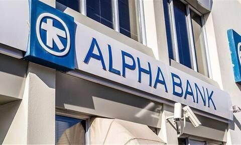 Alpha Bank: Στα 703,7 εκατ. ευρώ το καταβεβλημένο μετοχικό κεφάλαιο