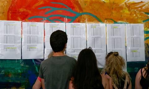 results.it.minedu.gov.gr: Δείτε ΕΔΩ τους βαθμούς των Πανελληνίων 2021