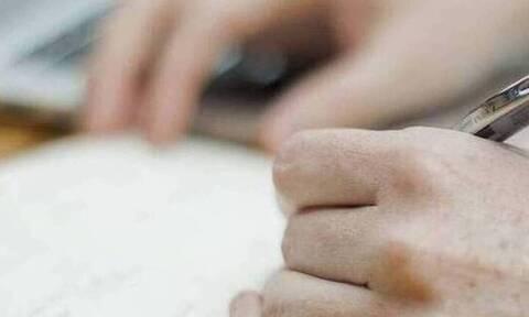 Φορολογικές δηλώσεις 2021: Αναρτήθηκαν οι βεβαιώσεις για αποζημιώσεις εργαζομένων