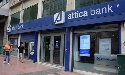 Attica Bank: Προχωρά σε αύξηση μετοχικού κεφαλαίου έως 240 εκατ. ευρώ