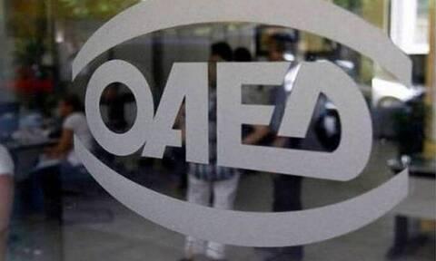 ΟΑΕΔ: Παράταση για την υποβολή δικαιολογητικών στο πρόγραμμα 5.000 θέσεων εργασίας