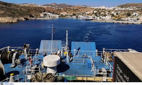 Τα πιο «άγνωστα» νησιά των Κυκλάδων: Κίμωλος, Σίκινος, Ηρακλειά, Δονούσα, Σχοινούσα, Κουφονήσια