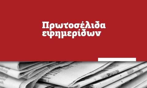 Πρωτοσέλιδα εφημερίδων σήμερα, Σάββατο 10/07