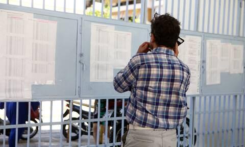 Πανελλήνιες - Πανελλαδικές 2021: Αγωνία για τις Βάσεις Εισαγωγής - Τι δείχνουν οι βαθμολογίες