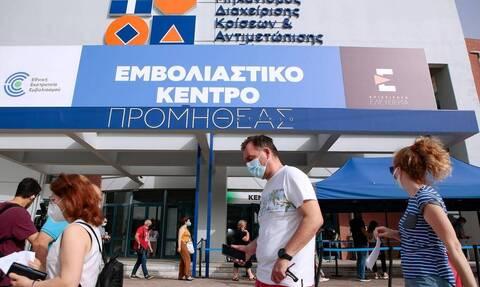 Κορονοϊός: «Ύμνοι» Spiegel για το εμβολιαστικό πρόγραμμα της Ελλάδας - «Δουλεύει σαν ρολόι»
