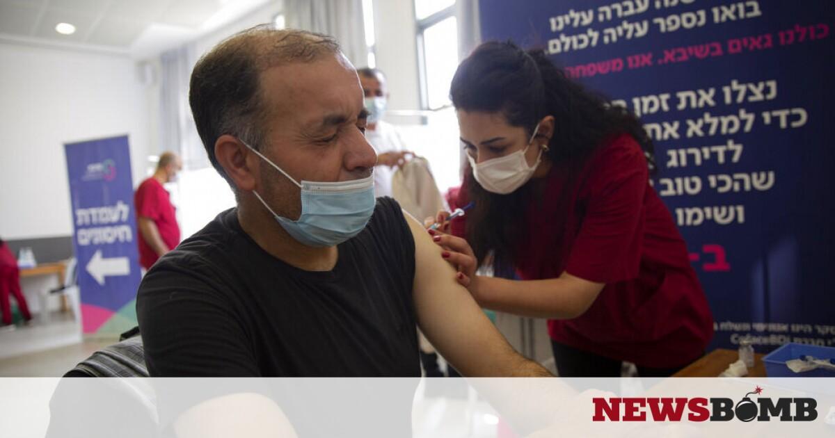 facebookisrael emboliasmos