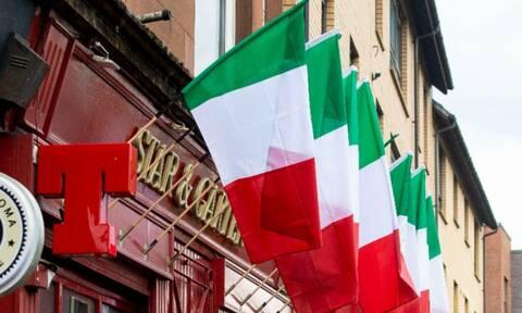 Euro 2020: Η Σκωτία «φωνάζει» Forza Italia! - Γέμισαν σημαίες της Ιταλίας τα μαγαζιά (video+photos)