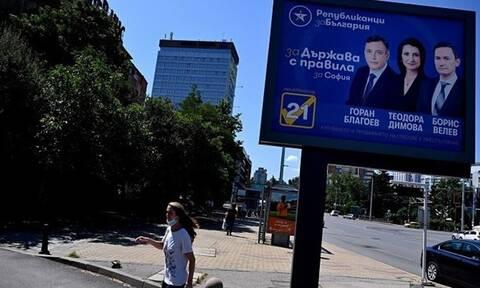 Βουλγαρία: Το κεντροδεξιό GERB προηγείται με μικρή διαφορά στις βουλευτικές εκλογές