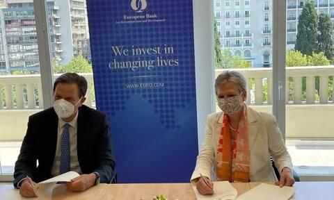 Μνημόνιο Συνεργασίας μεταξύ Ελλάδος και EBRD για το Ελληνικό Σχέδιο Ανάκαμψης