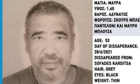 Συναγερμός στην Καρδίτσα: Εξαφανίστηκε 53χρονος