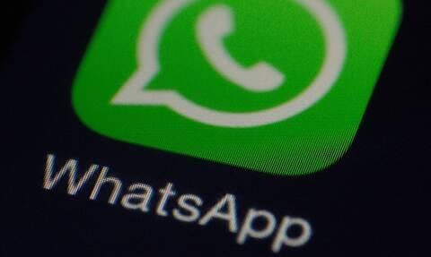 Έλληνες καταναλωτές κατά WhatsΑpp για παραπλανητικές ειδοποιήσεις που ασκούν ψυχολογική πίεση