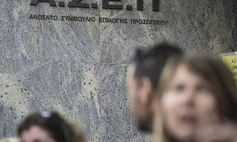 ΑΣΕΠ: Μέχρι 16/7 οι αιτήσεις για τις θέσεις στο Δήμο Τρικκαίων