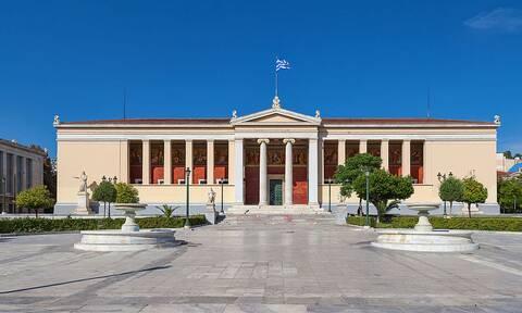 Εθνικό Καποδιστριακό Πανεπιστήμιο Αθηνών: 45 θέσεις στο τμήμα Νοσηλευτικής