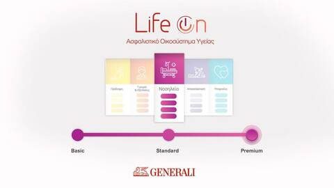 Γνωρίστε το Life On της Generali και διαμορφώστε το δικό σας Πρόγραμμα Υγείας στα μέτρα σας!