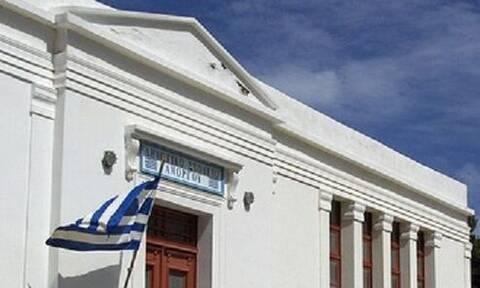 ΑΣΕΠ: Προσλήψεις στο Δήμο Αμοργού - Από αύριο (15/7) οι αιτήσεις