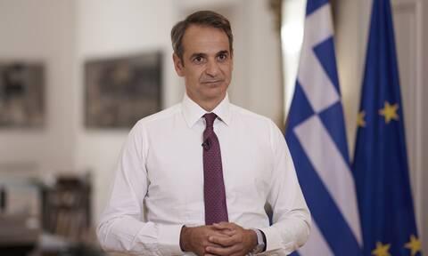 Μητσοτάκης: Εδραιώνεται η Ελλάδα ως ελκυστικός επενδυτικός προορισμός