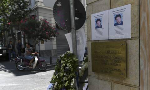ΝΔ για συμπλήρωση 29 ετών από δολοφονία Αξαρλιάν: Έχουμε καθήκον να θυμόμαστε