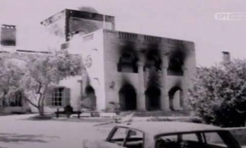 Το πραξικόπημα στην Κύπρο από τη Χούντα των Συνταγματαρχών κατά του Μακαρίου