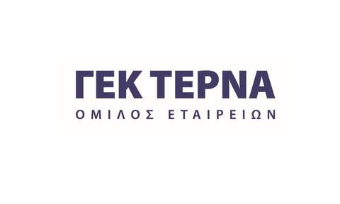 ΓΕΚ ΤΕΡΝΑ : Διευκρινίσεις σχετικά με την απόκτηση μετοχών του Ομίλου ΗΡΩΝ