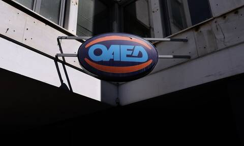 ΟΑΕΔ: Τρέχουν οι αιτήσεις για το νέο πρόγραμμα για 5.000 ανέργους