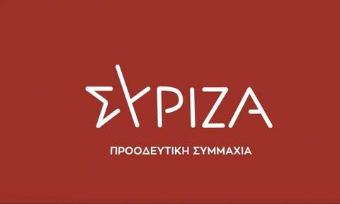 ΣΥΡΙΖΑ: «Λαγός» απολύσεων ο κ. Γεωργιάδης