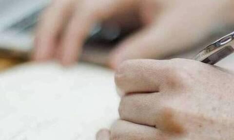 ΟΑΕΔ: Νέο πρόγραμμα επιδότησης 5.000 θέσεων εργασίας ανέργων - Δικαιούχοι και μισθός