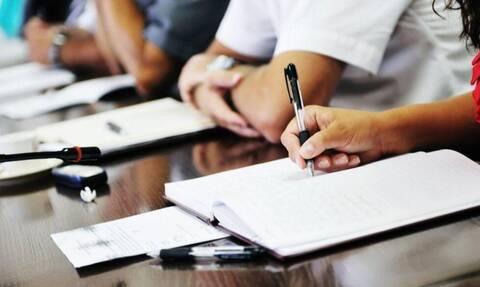Προσλήψεις στην Αμοργό: Αιτήσεις μέχρι 19/7 - Δείτε ειδικότητες