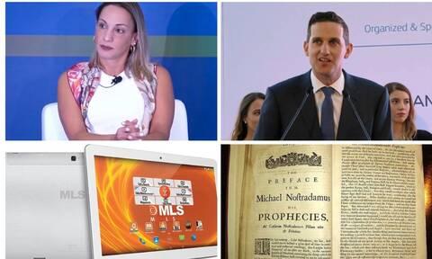 Ο Νοστράδαμος και το ΔΝΤ, η Αργυρώ της Εθνικής και οι επιδόσεις της Thenamaris