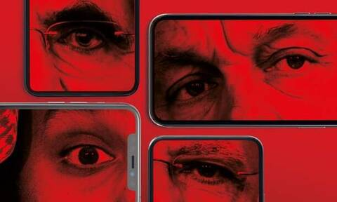 «Πήγασος»: Σάλος από τις αποκαλύψεις για το λογισμικό που παρακολουθεί δημοσιογράφους και πολιτικούς