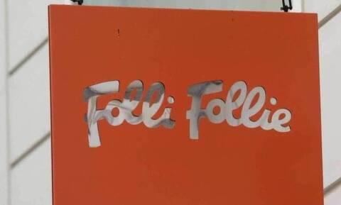 Διοικητικές αλλαγές στην πολύπαθη Folli-Follie