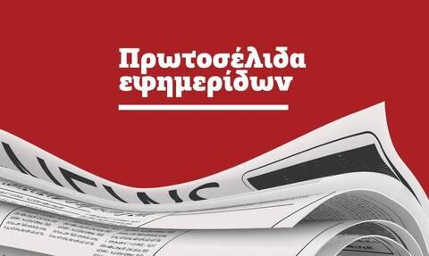 Πρωτοσέλιδα εφημερίδων σήμερα,  Τρίτη 20/07