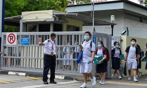 Σχολείο στην Σιγκαπούρη
