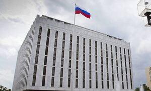 Посольство РФ предостерегло США от развертывания гиперзвуковых ракет в Европе