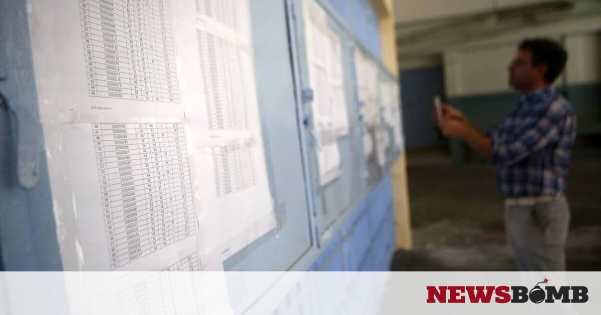 Πανελλήνιες 2021: Υποψήφιος έβγαλε 20.988 μόρια αλλά δεν περνάει στη σχολή που θέλει – Newsbomb – Ειδησεις