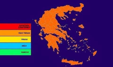 Φωτιά ΤΩΡΑ: Πορτοκαλί συναγερμός την Τετάρτη - Δείτε σε ποιες περιοχές (pic)