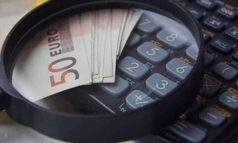Πληρωμές συντάξεων