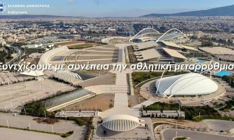 Αυτό είναι το πλάνο για το νέο ΟΑΚΑ – Επένδυση 43 εκατ. ευρώ με στόχο να γίνει Ολυμπιακό Πάρκο