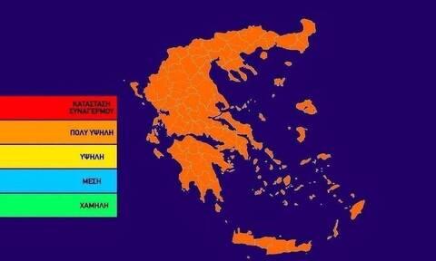 Πορτοκαλί συναγερμός! Ο χάρτης πρόβλεψης κινδύνου πυρκαγιάς για την Τετάρτη 21 Ιουλίου (pic)