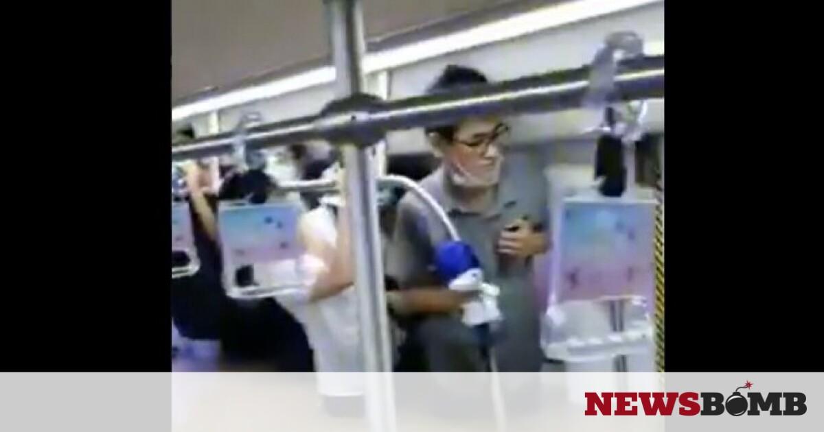 facebookkina metro