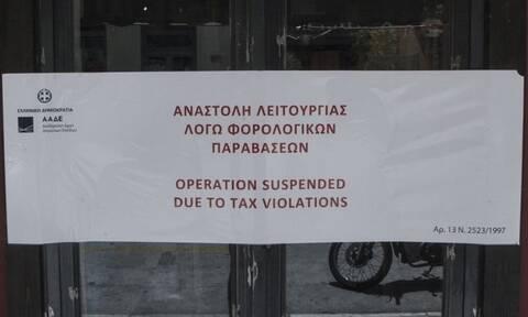 Αντιμέτωποι με πρόστιμα έως 5.000 ευρώ ιατροί, δικηγόροι και άλλοι επαγγελματίες που φοροδιαφεύγουν