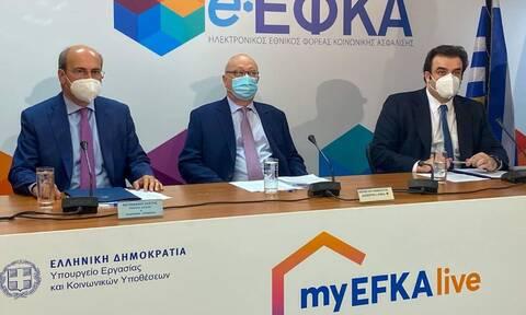 MyEFKAlive: Εξυπηρέτηση μέσω βιντεοκλήσης για τους ασφαλισμένους των νησιών