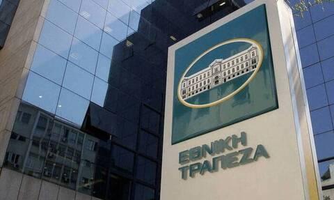Εθνική Τράπεζα: Τα επόμενα βήματα για το Project Frontier
